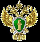 Славянская межрайонная прокуратура